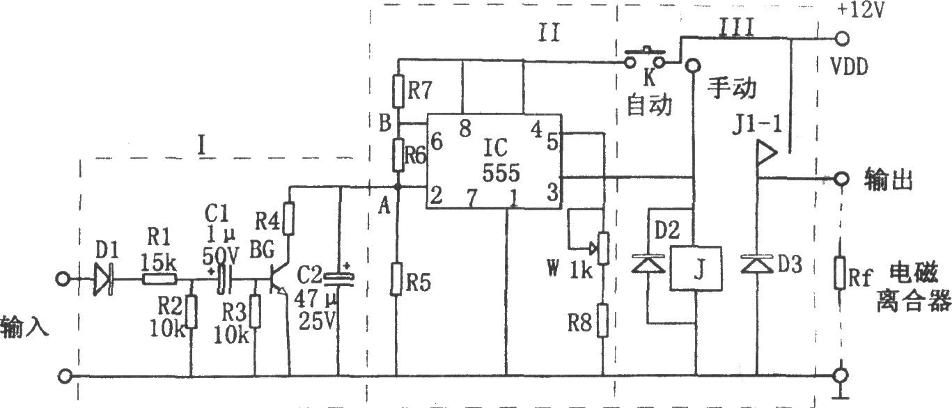 555构成的汽车空调控制器