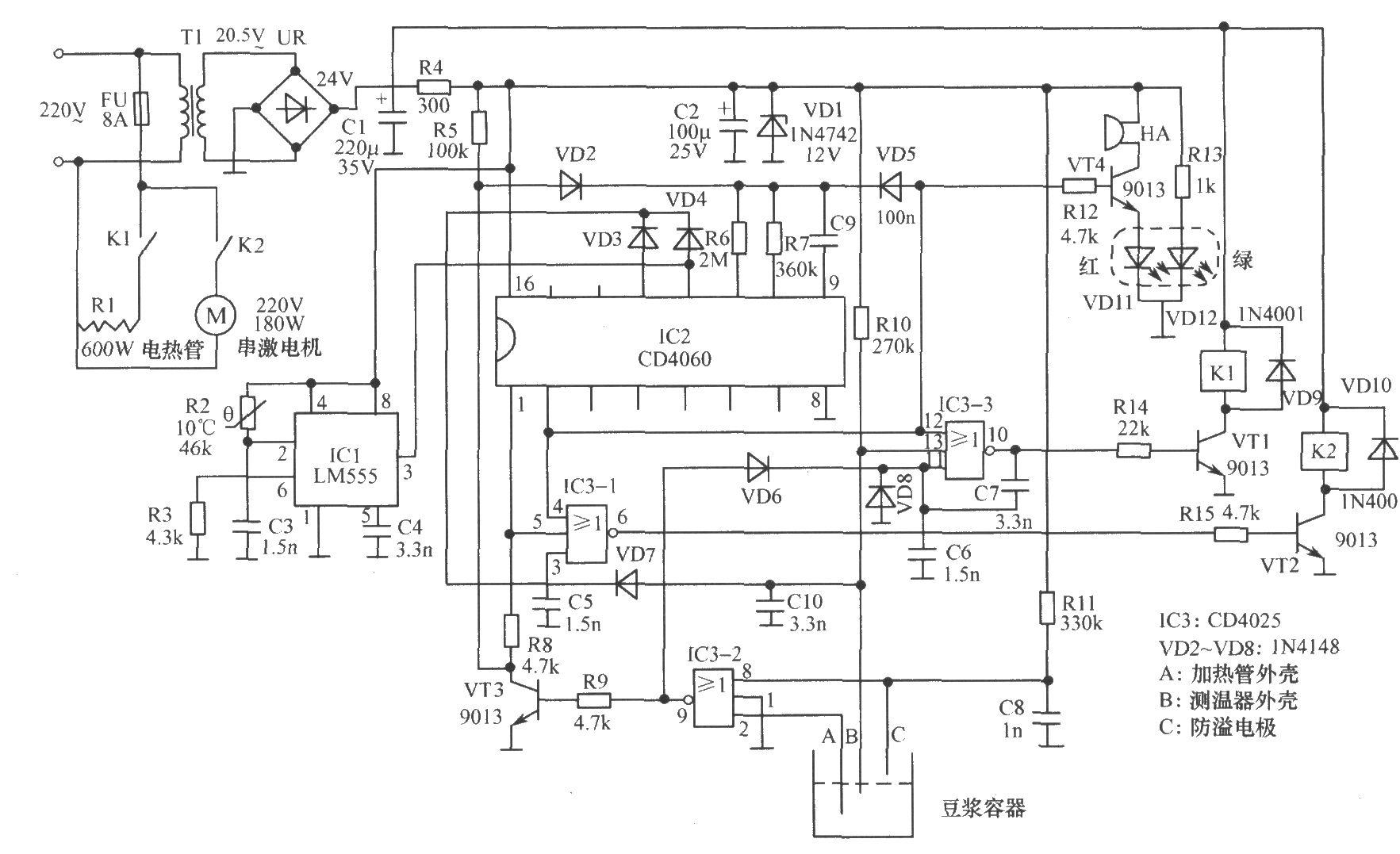 豆浆机的电路原理图
