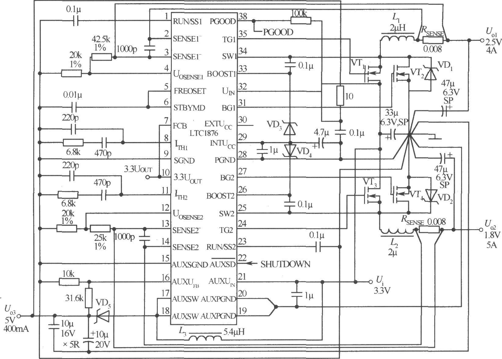 1.8V,2.5V和5V三输出直流稳压电源电路