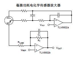 适用于成本优化型系统的 500nA 毫微功耗运算放大器
