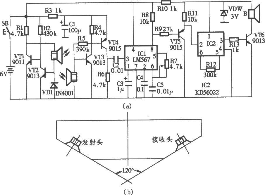 超声波盲人探路器电路