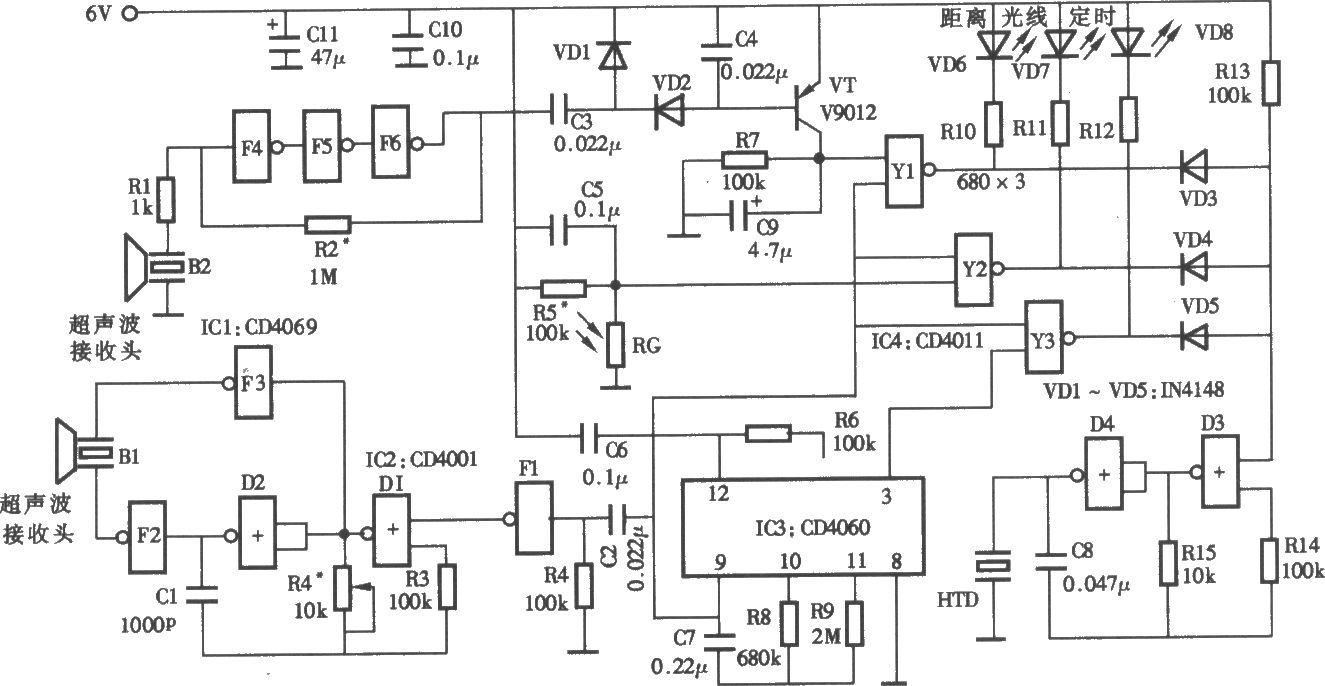 超声波视力保护器电路