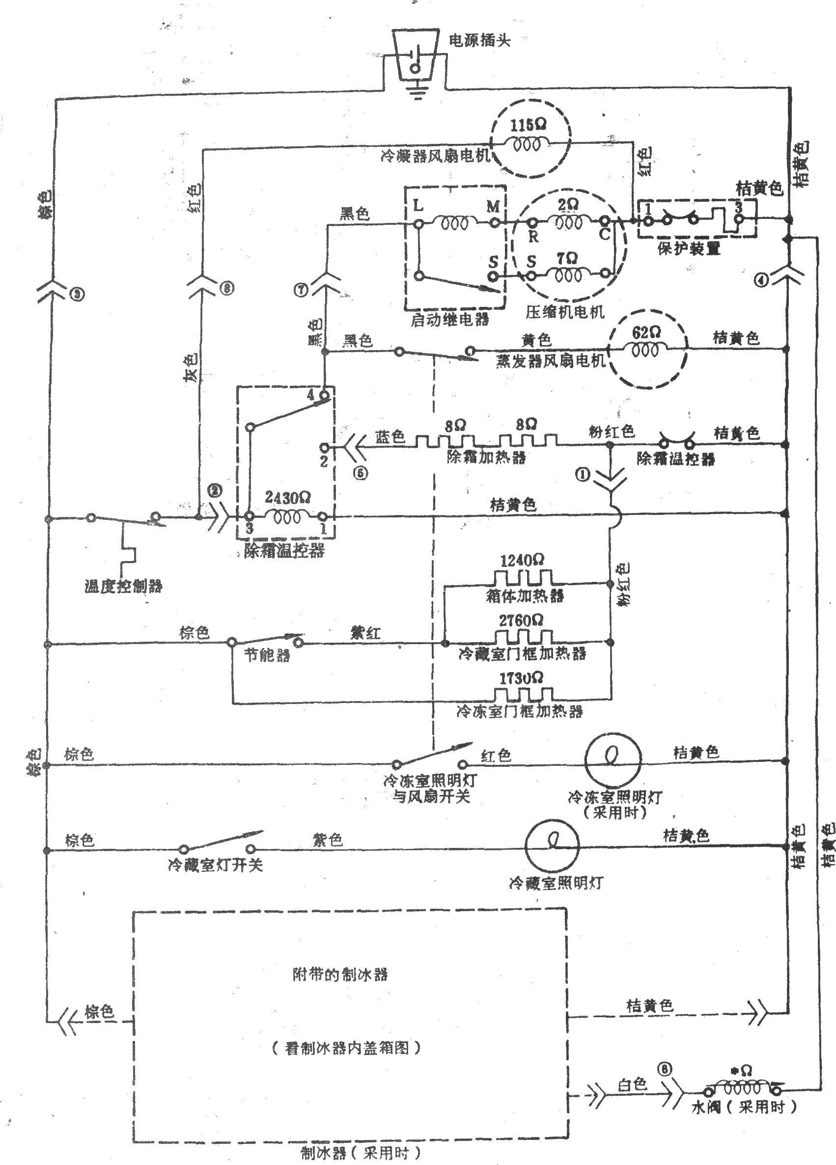 电路图频道 家用电器电路 空调冰箱