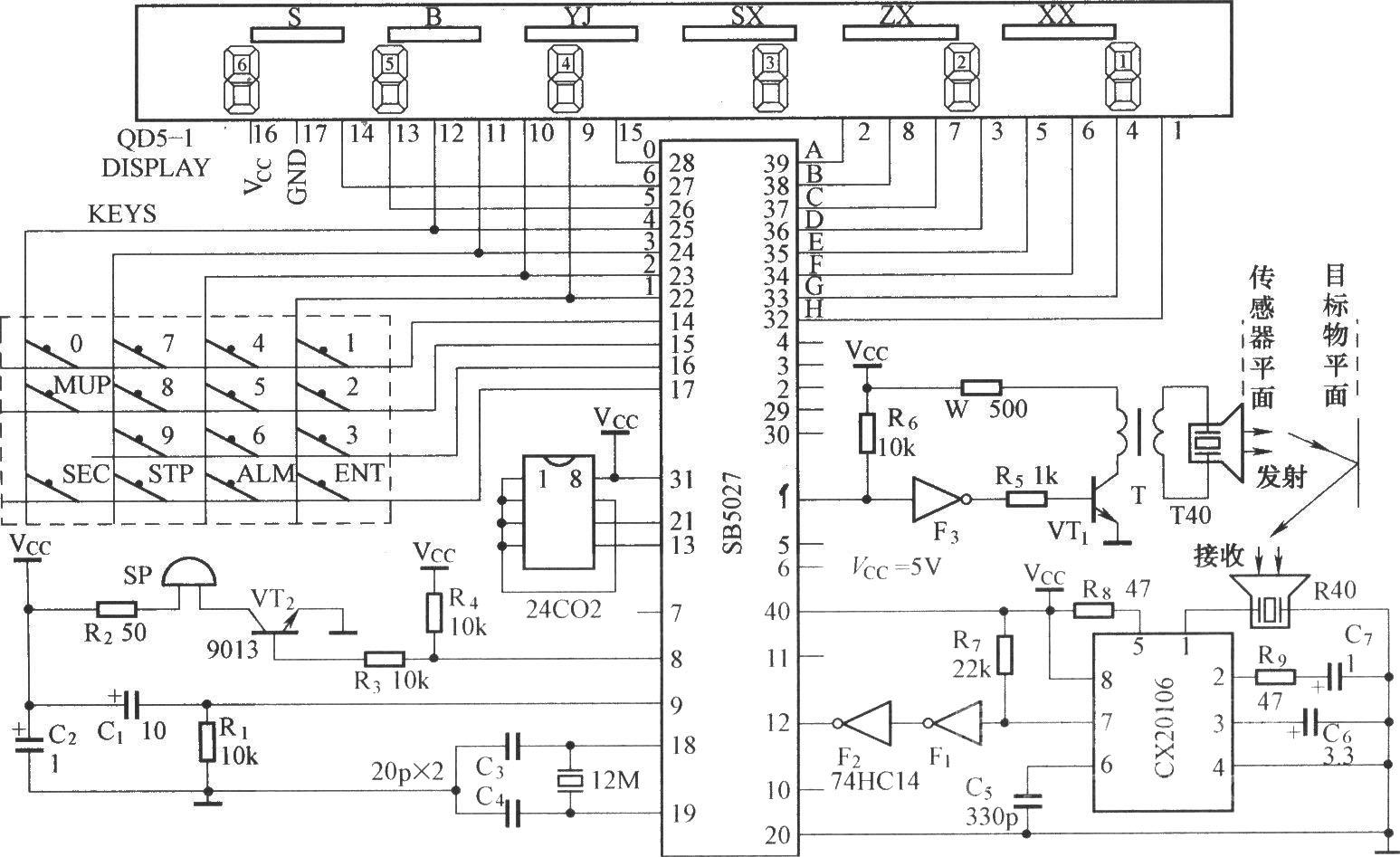 数字式超声测距仪