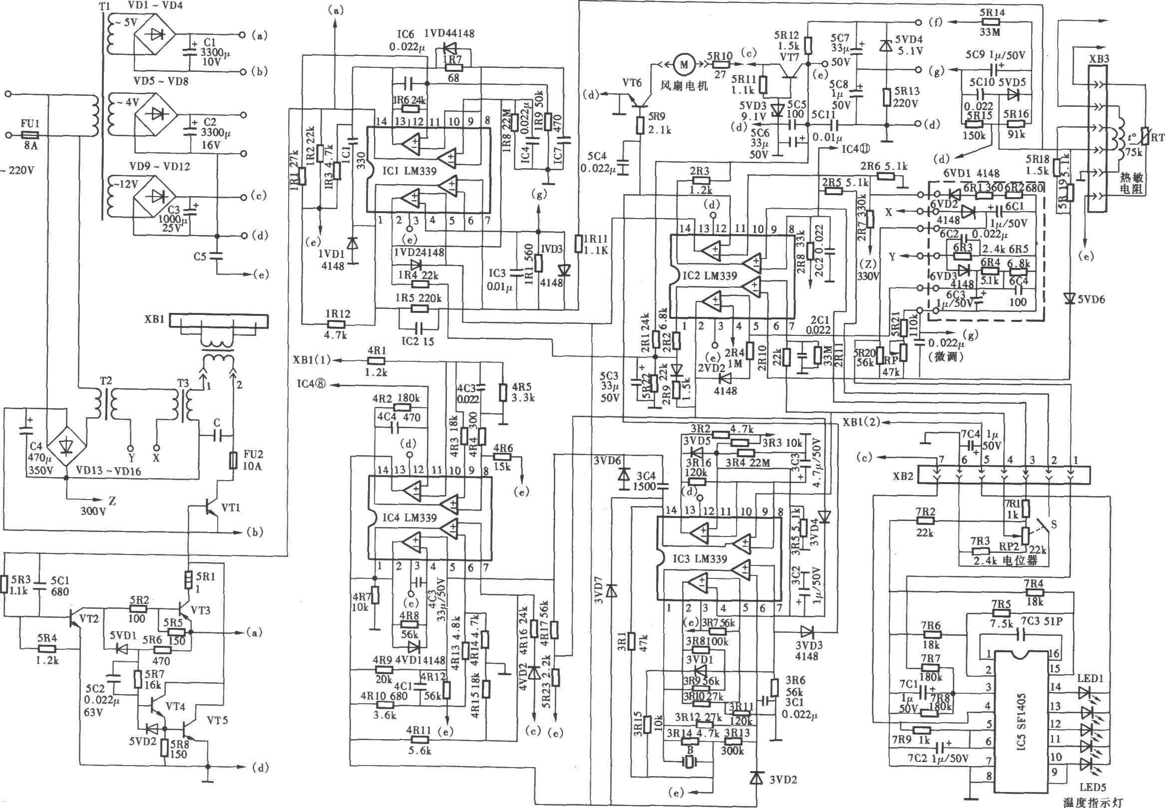 海乐DZC-1000W电磁炉电路