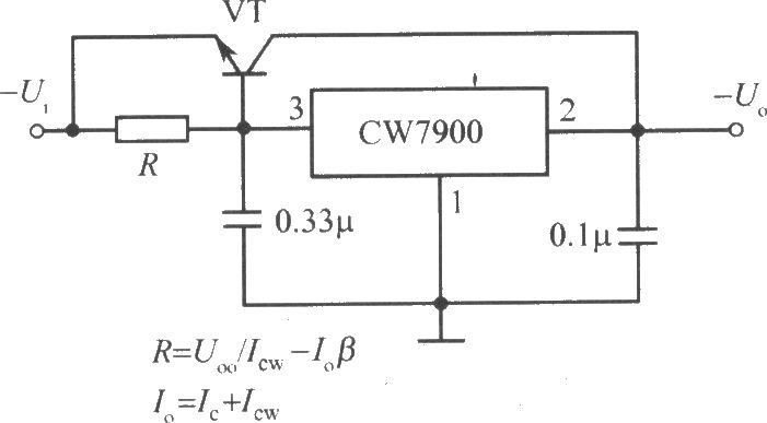 cw7900构成的大电流输出的集成稳压电源电路