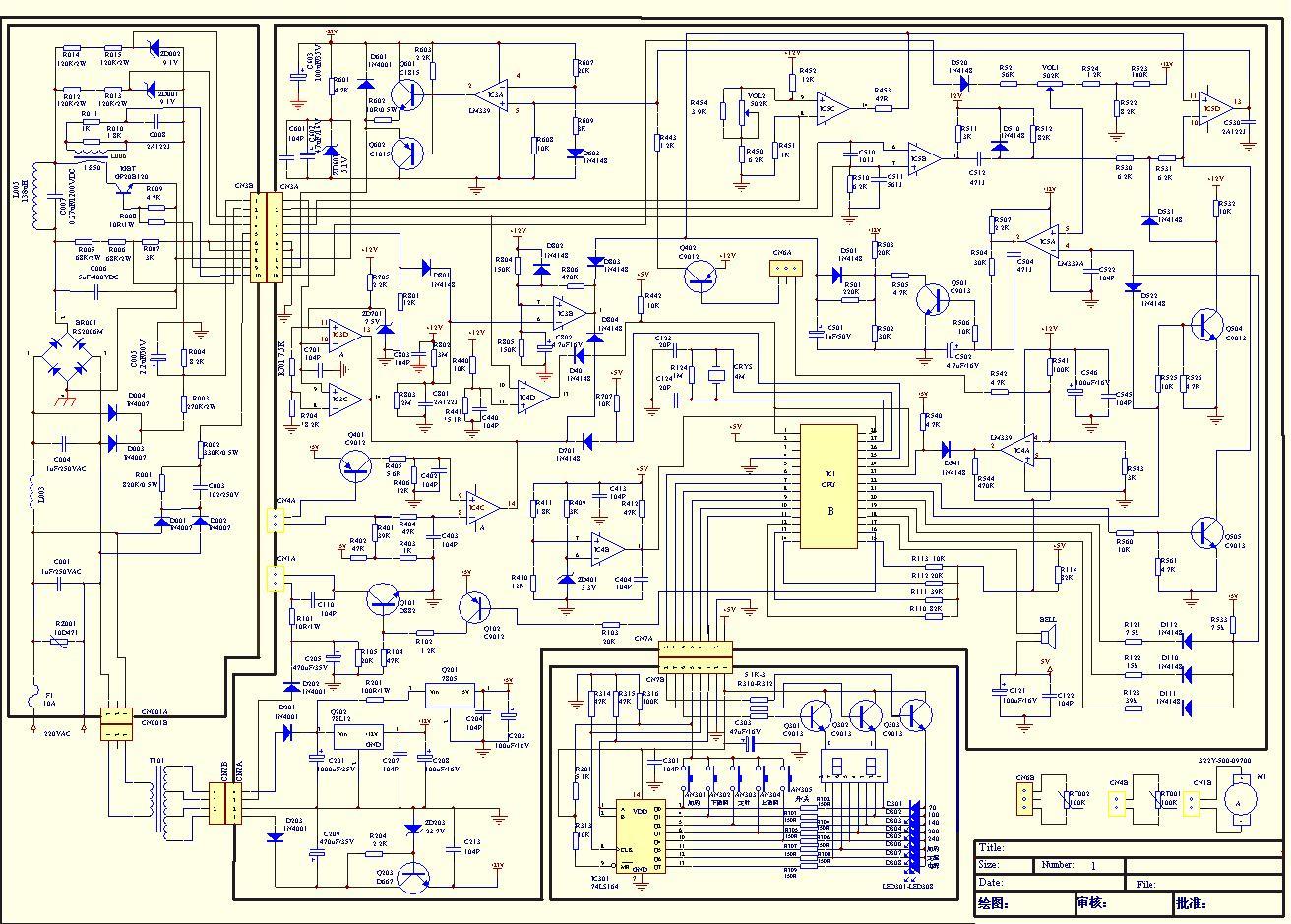 一电磁炉电路