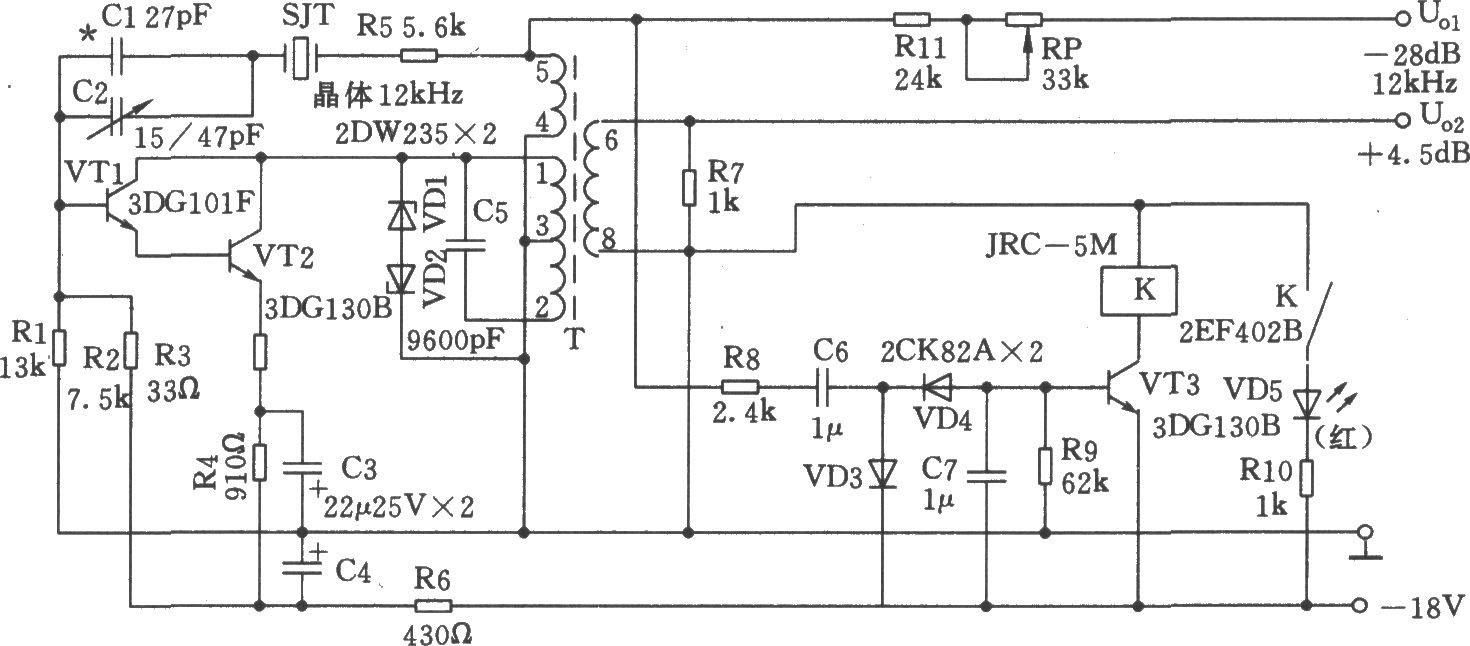 12kHz中频信号发生器