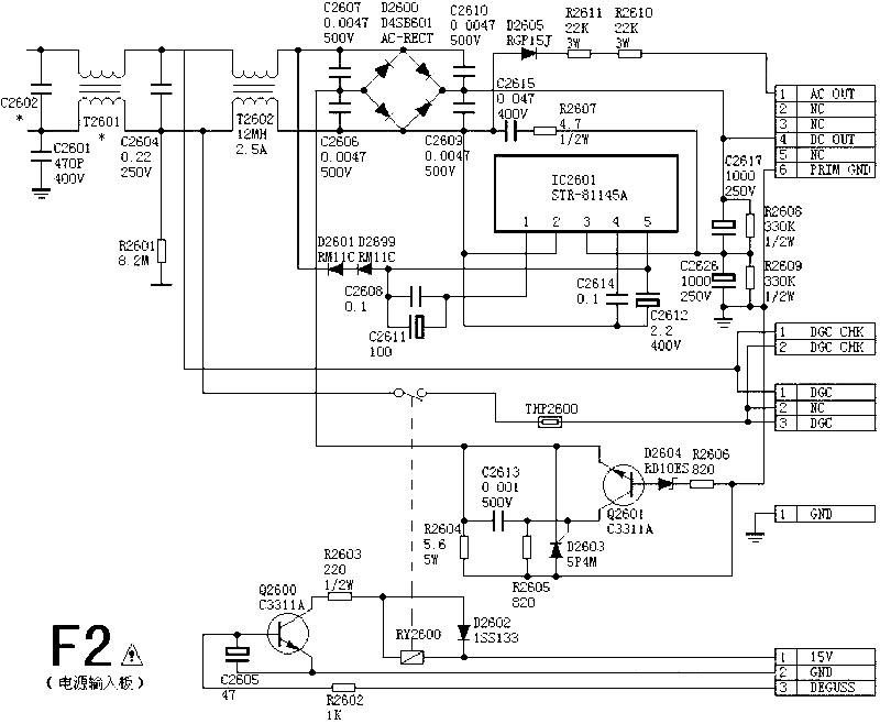 SONY G3F-K电源-1