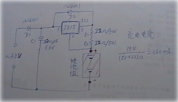 简易恒流充电器电路图