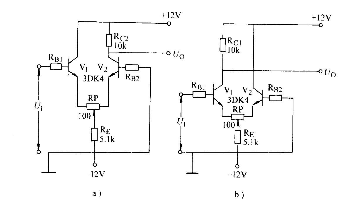 单端输出差动放大器电路
