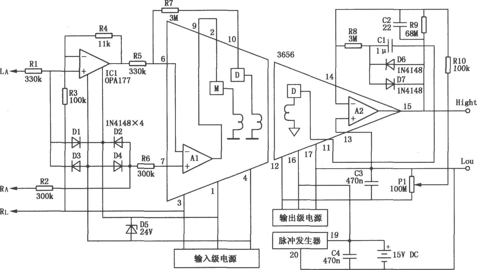 心电图(ECG)放大电路