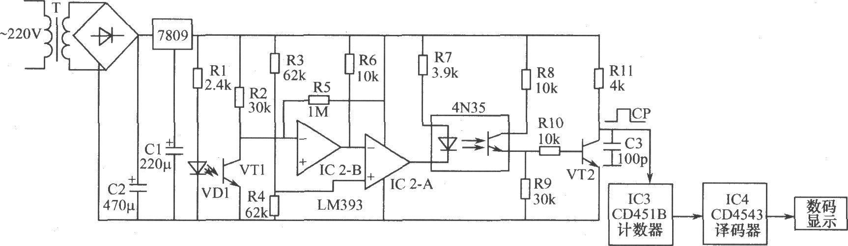 比较器ic2-b的反相输入端6脚为低电平,7脚输出高电平,加到比较器ic2-a
