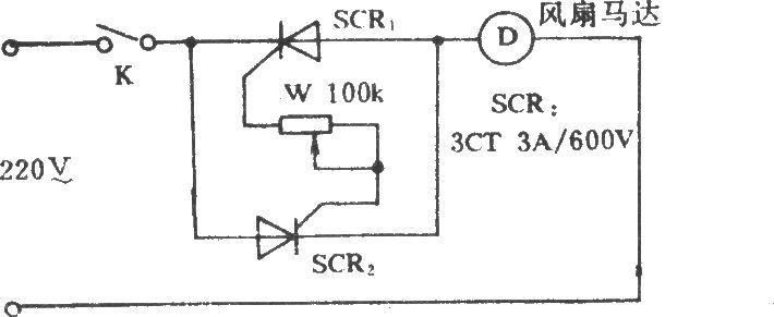 电风扇简易无级调速电路