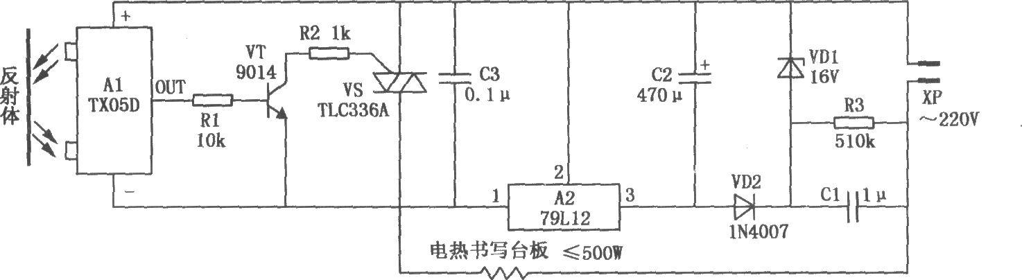 电热办公台板自动开关电路