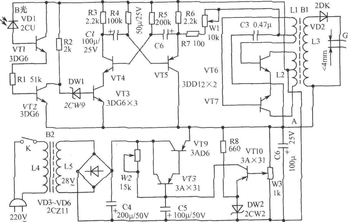 室内净化空气装置电路
