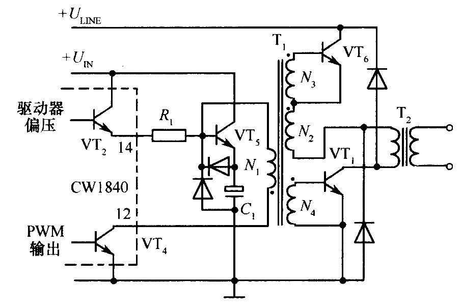 CWl840驱动双晶体管的单端正激变换式开关稳压电路