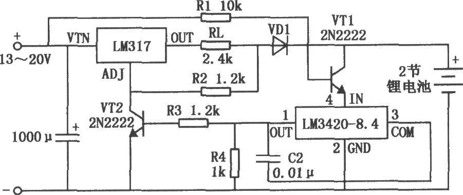 4专用锂电池充电器,电路简单,性能优良,能对两节锂电池进行快速充电.