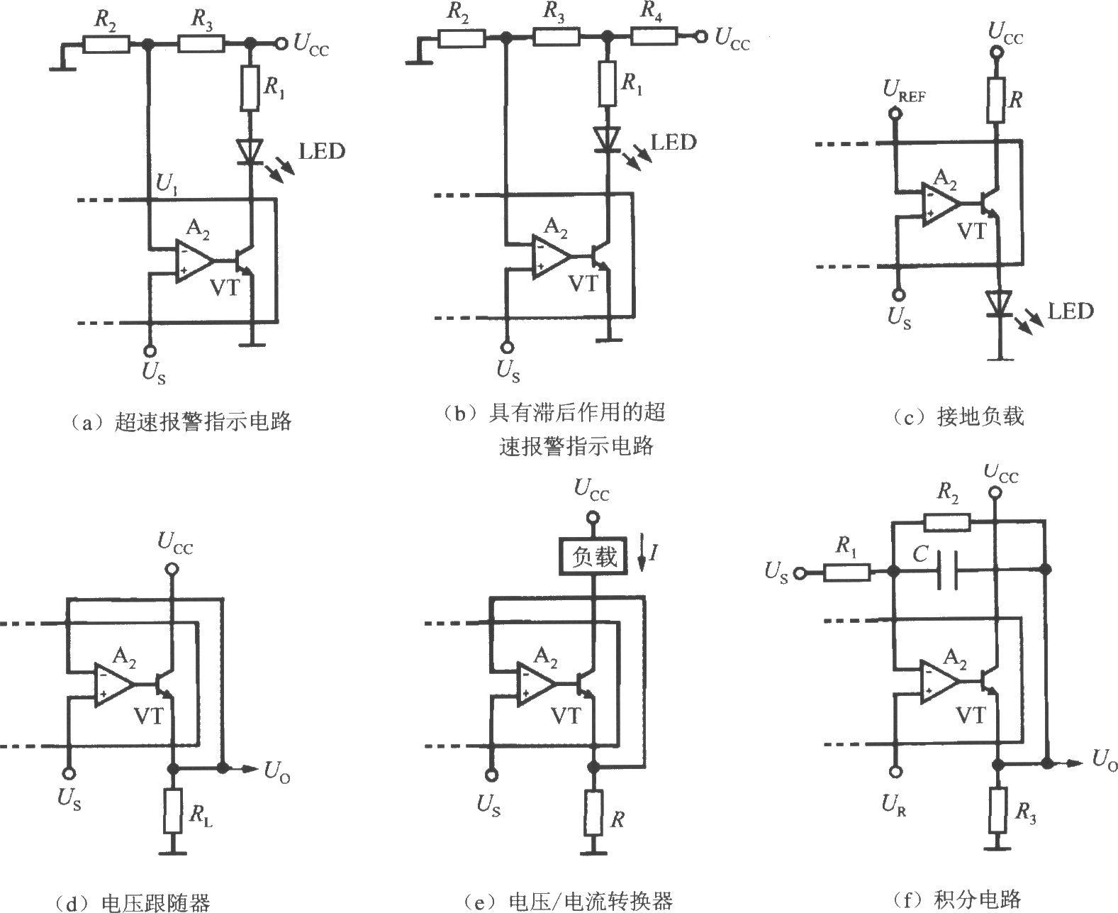 集成转速/电压转换器LM2907/2917的6种输出电路