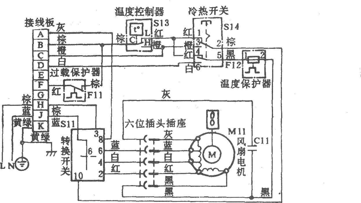 空调控制系统基本电路图讲解_电工之家手机版