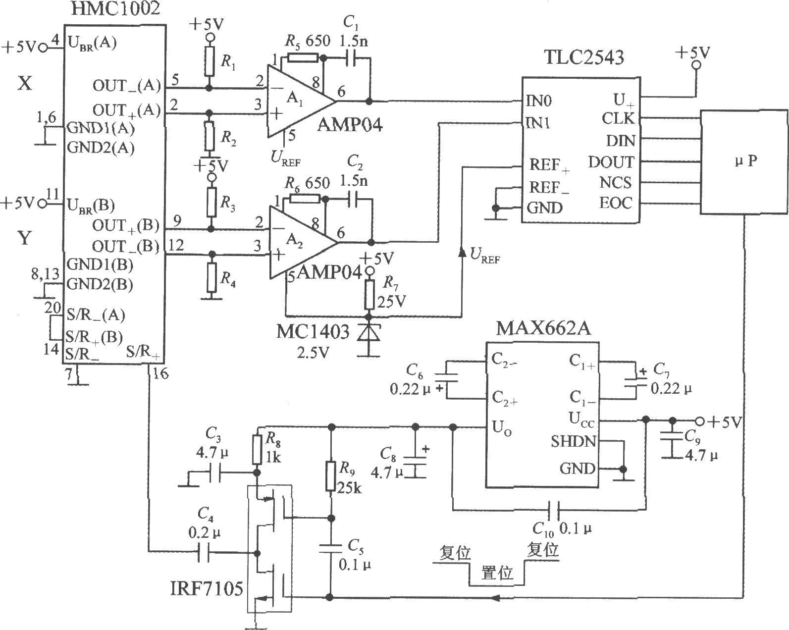 带S/R电路和串行接口的双轴磁场传感器应用电路(集成磁场传感器H