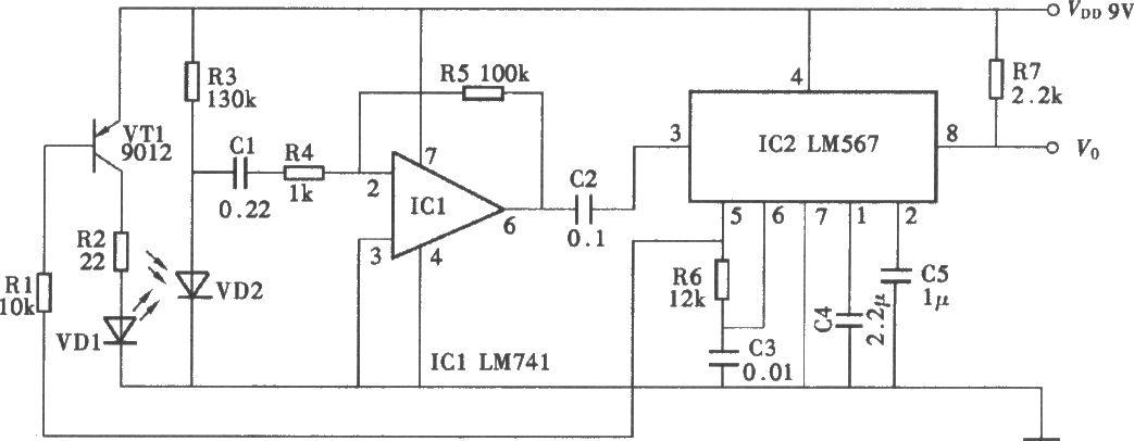 遮断式红外控制电路-电路图-aet-北大中文核心期刊-最
