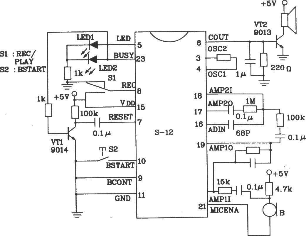 语音处理组件s-12应用电路图