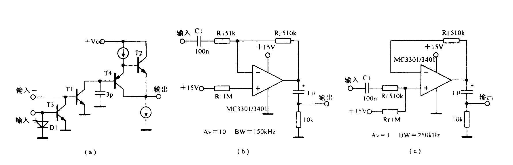 电流比较型NORTON四运放MC3301/3401