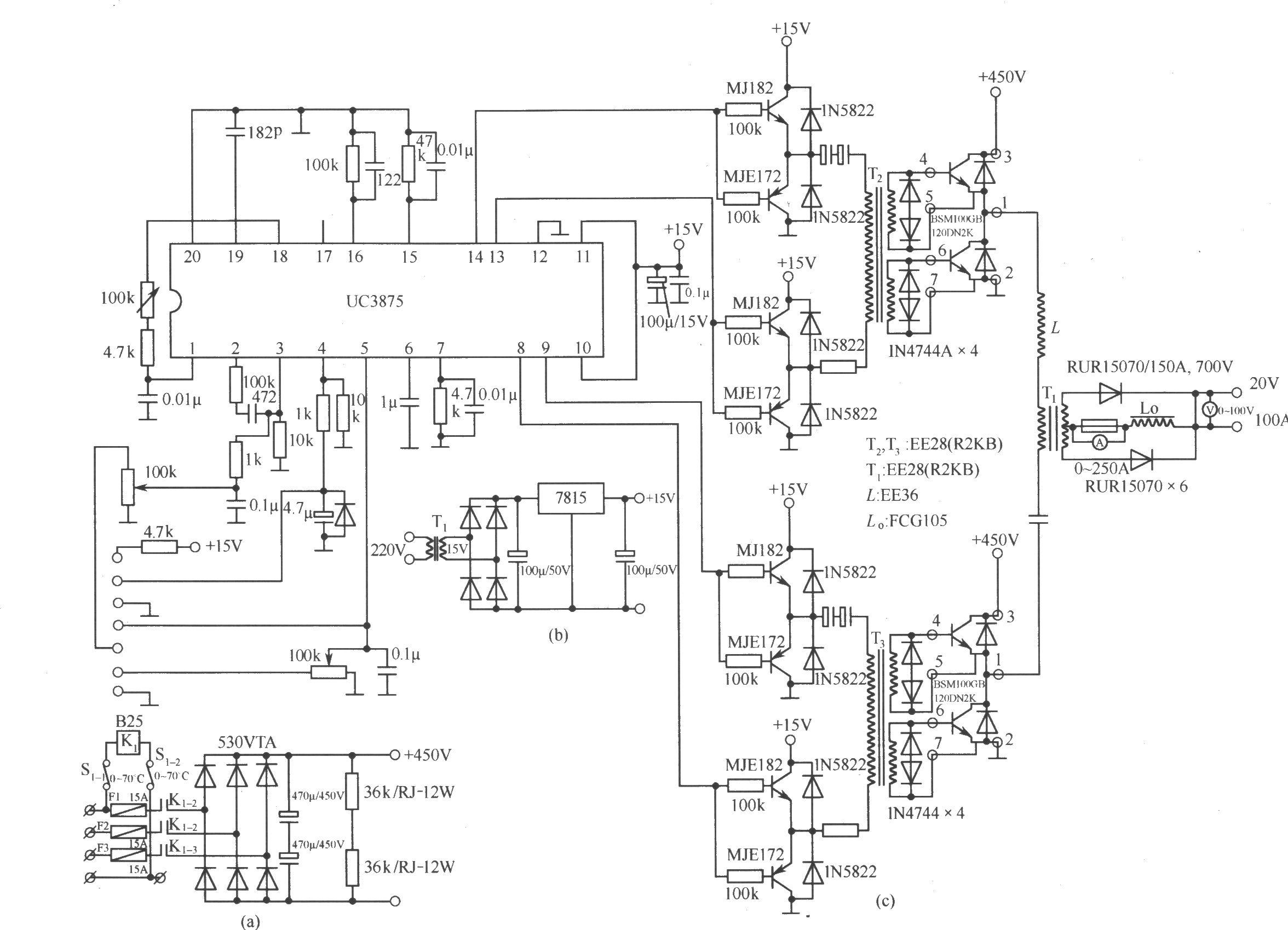 2000W全桥软开关直流稳压电源电路