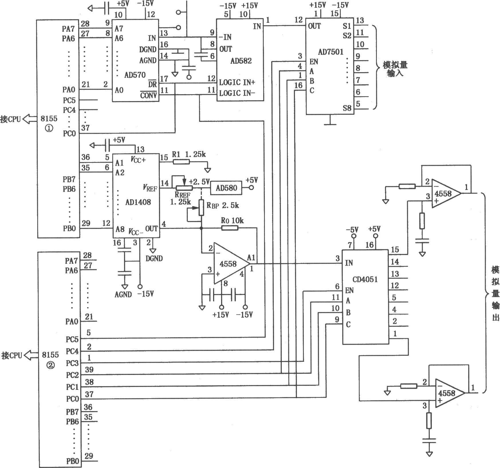 微型机数据采集系统电路(AD7501、AD582、AD1408)