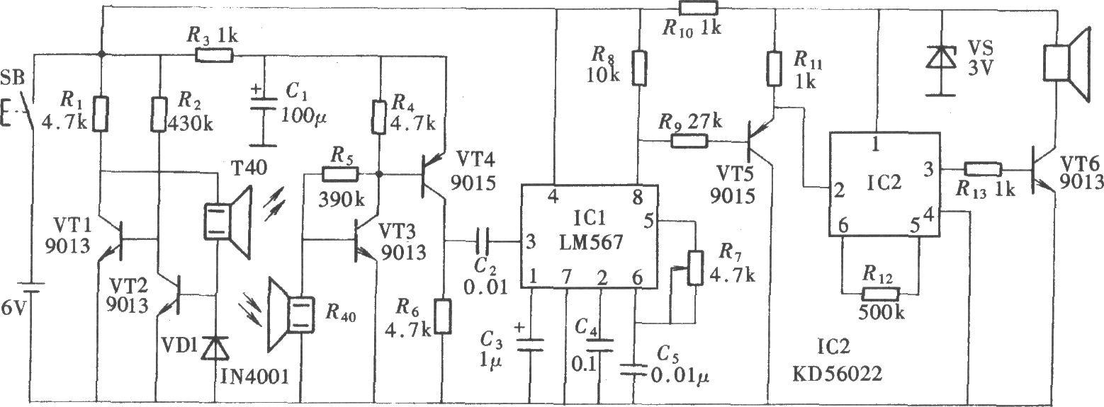 盲人探路器之一(LM567、KD56022)