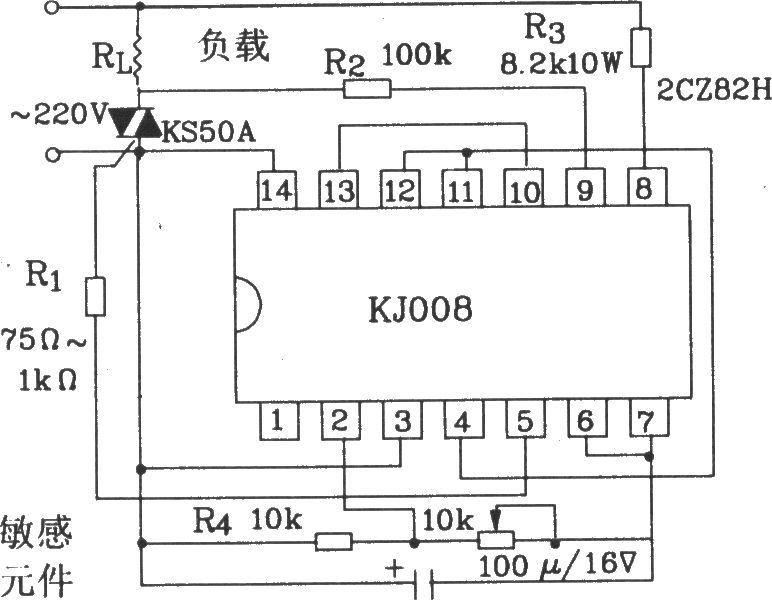 可控硅过零触发器KJ008作为零电流触发应用电路图