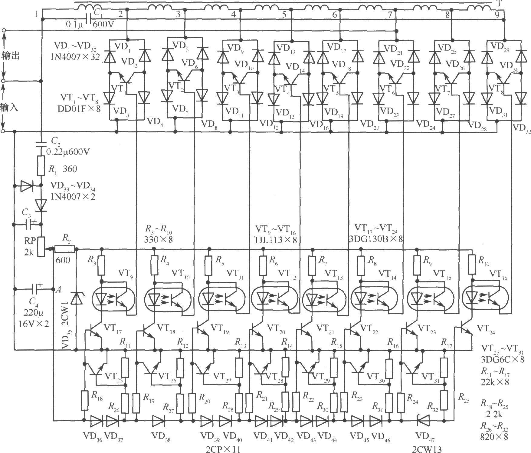 110~380V交流自动稳压电源电路