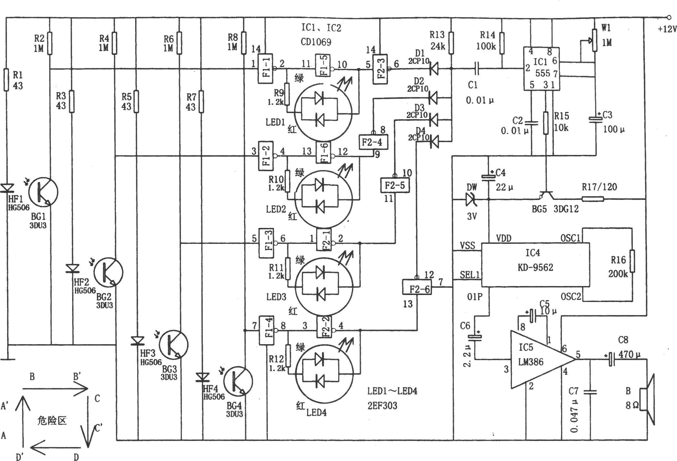 该电路由与门电路,单稳延时电路,四路红外发射与接收电路,触发和二色