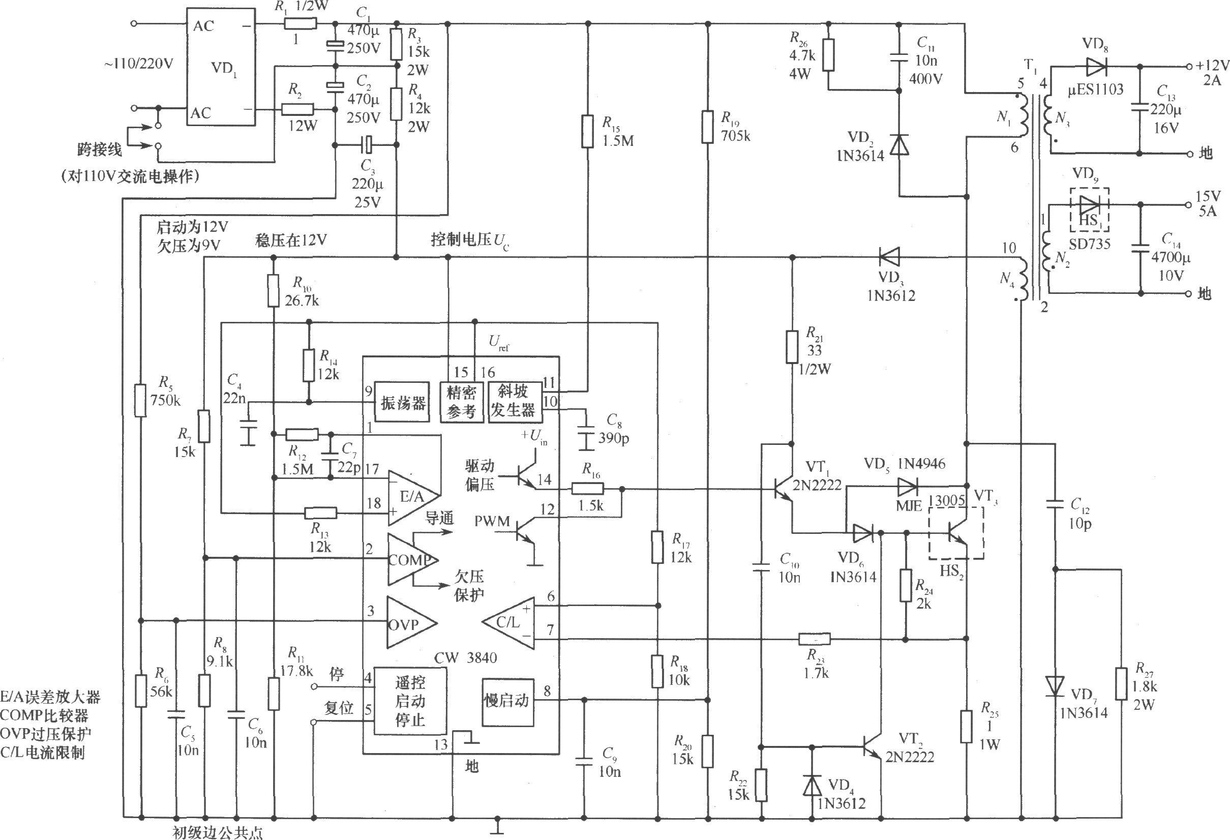 单端反激式开关稳压电源实用电路