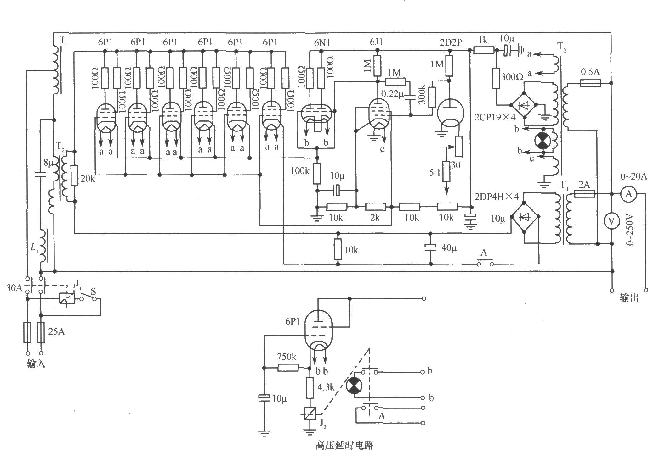 614-B3(3kVA)交流稳压器电路