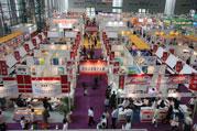 第75届中国电子展