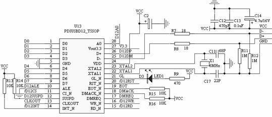 USB控制芯片PDIUSBD12与计算机及单片机之间的接口电路