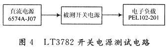 LT3782开关电源测试电路