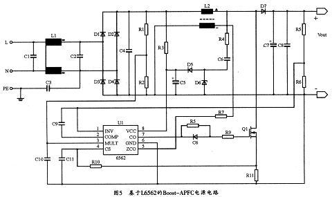 由L6562构成的APFC电源的实际电路图