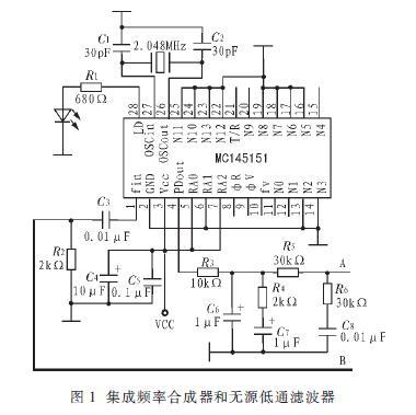 整个系统采用5 v供电.   2 硬件电路设计