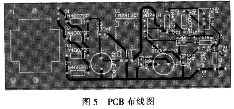 最终的PCB布线图