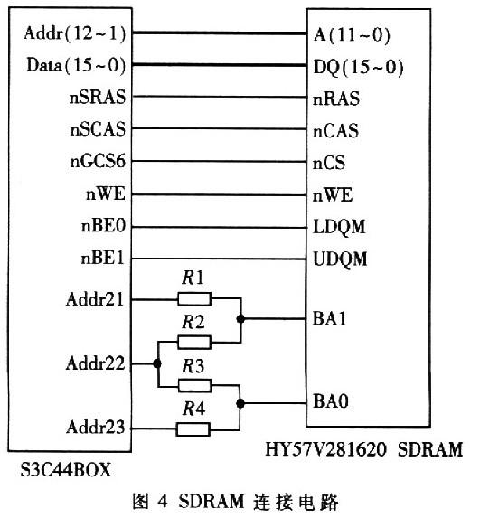 存储器电路连接图