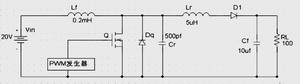 升压半波模式的零电压开关准谐振变换器原理图