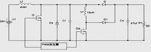 升压零电压PWM变换器原理图