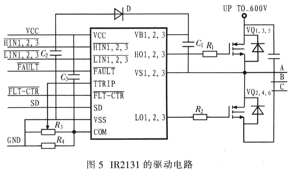 电机控制器驱动电路采用IR2131