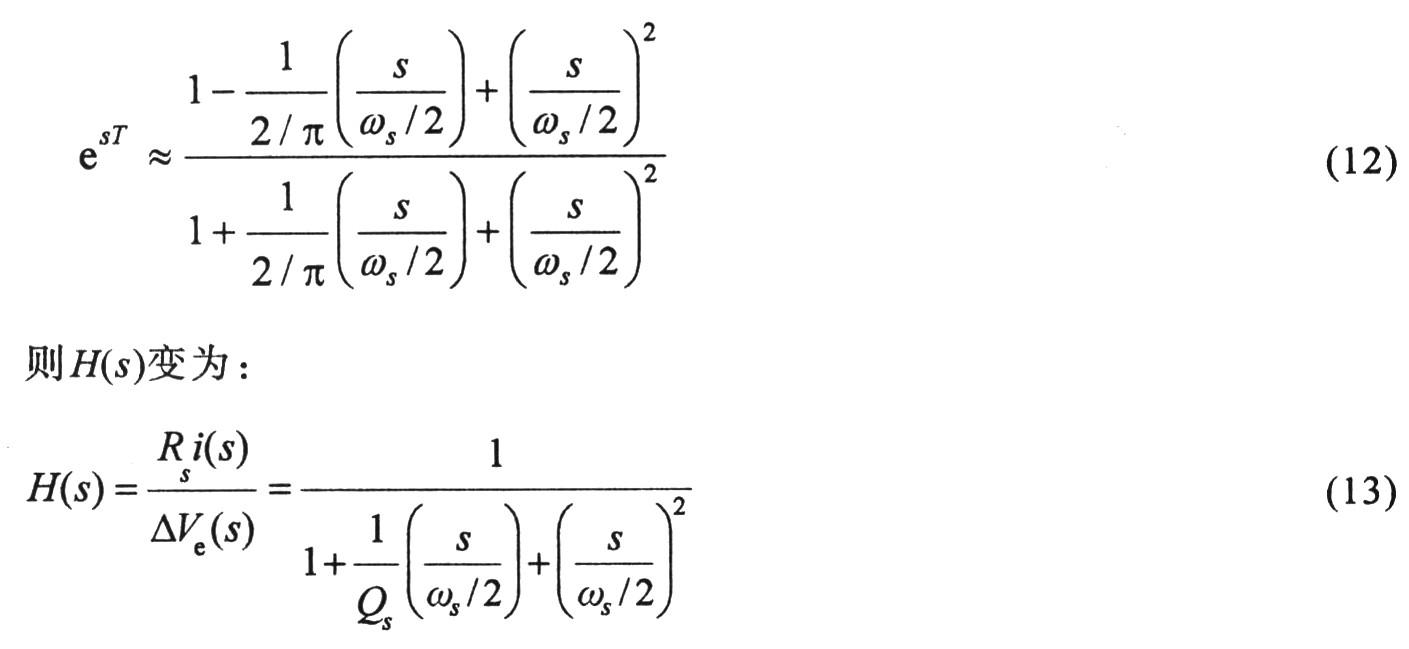开关电源峰值电流模式次谐波振荡研究