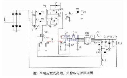 uc2844开关电源原理图