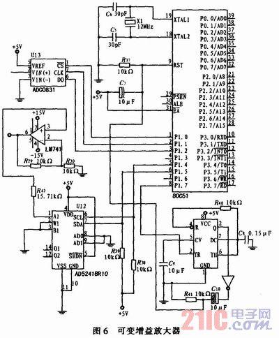 的数字电位器带总线接口