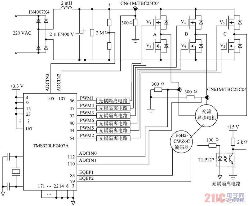 直流斩波器控制串励直流电机接线图